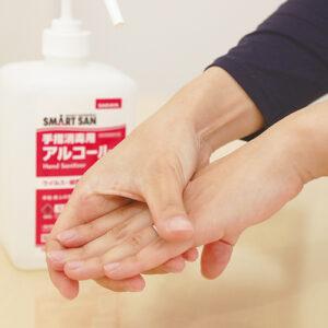 手指消毒など対策も万全です!